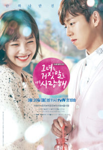 The Liar and His Lover Korean Drama p1