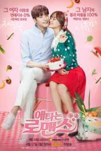My Secret Romance p1