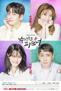 Ji Chang Wook Nam Ji Hyun Choi Tae Joon Kwon Na Ra Suspicious Partner