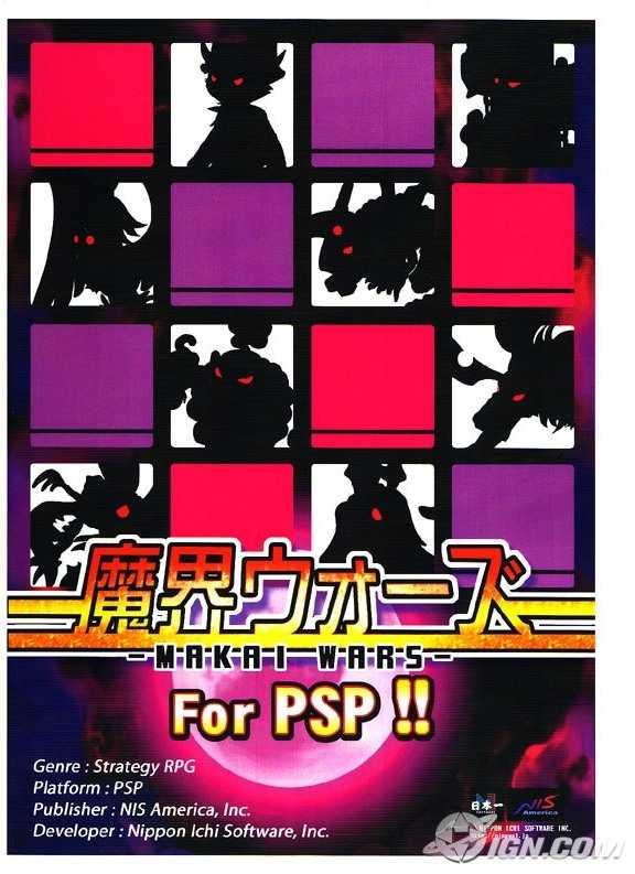 e3 2004 nippon ichis new psp game 20040514114828354 837913