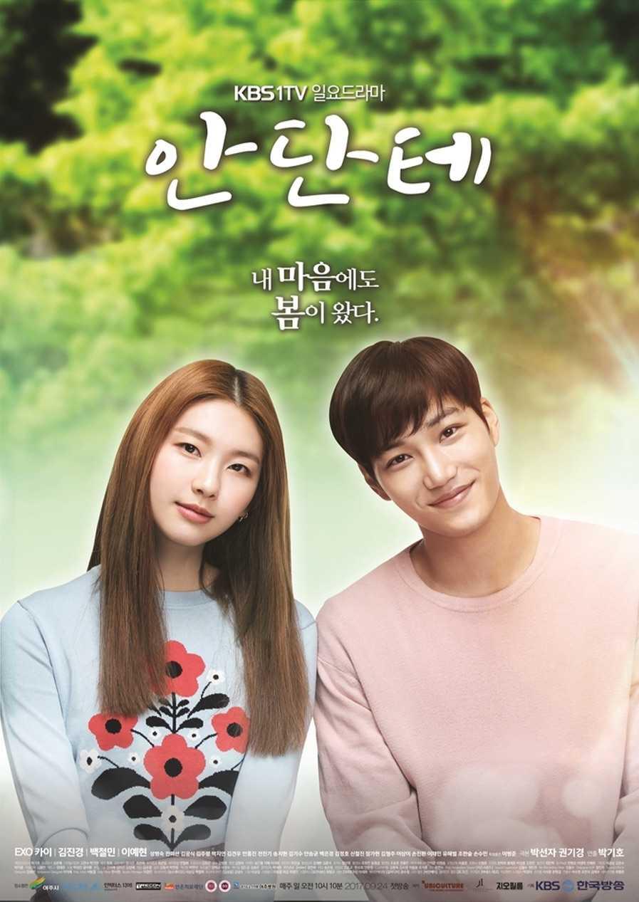 Andante Korean Drama P1