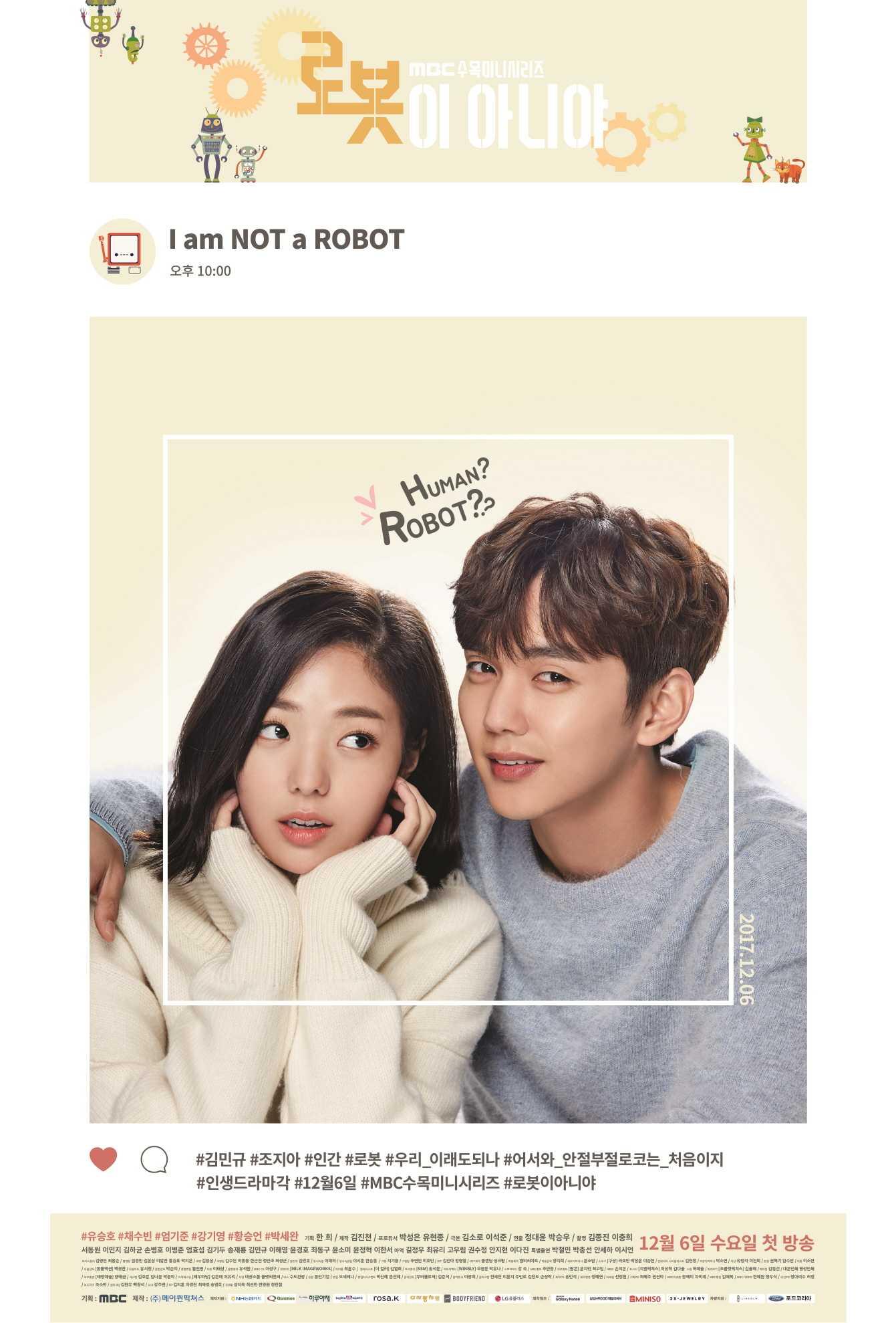 Im Not a Robot P1