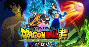 main picture anime film dragon ball super broly