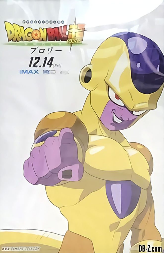 poster2 anime film dragon ball super broly