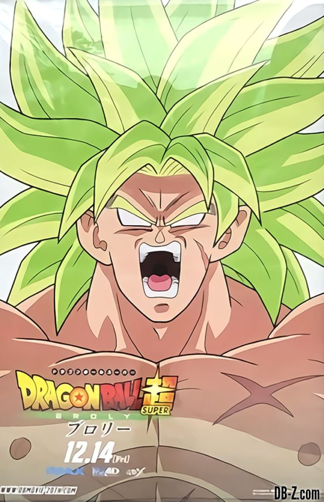 poster4 anime film dragon ball super broly