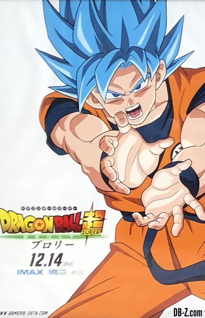 poster5 anime film dragon ball super broly