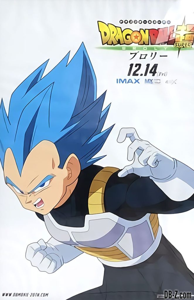 poster6 anime film dragon ball super broly