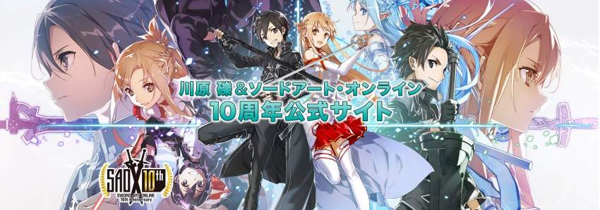 sword art online 10year